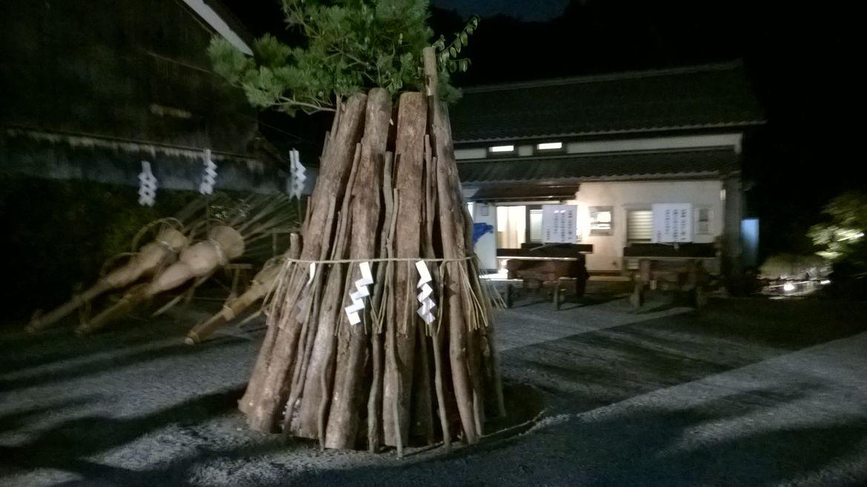20161022 festival feu kurama 10