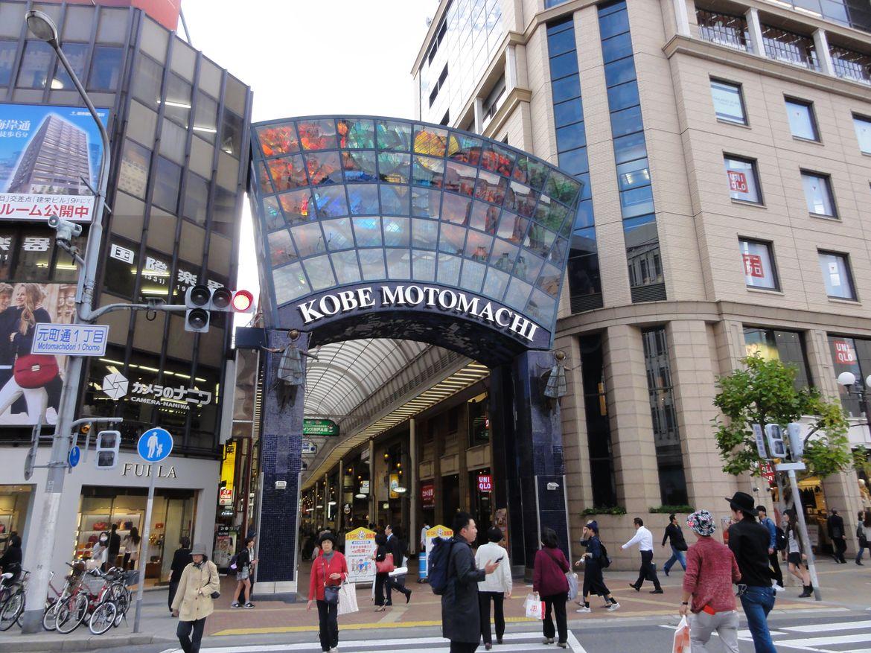 20161025 Kobe 03