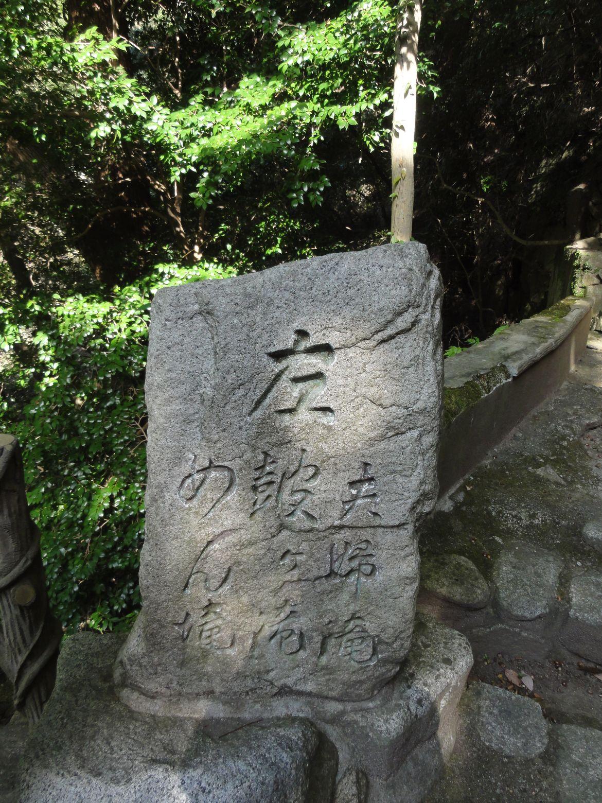 20161030 Kobe 52