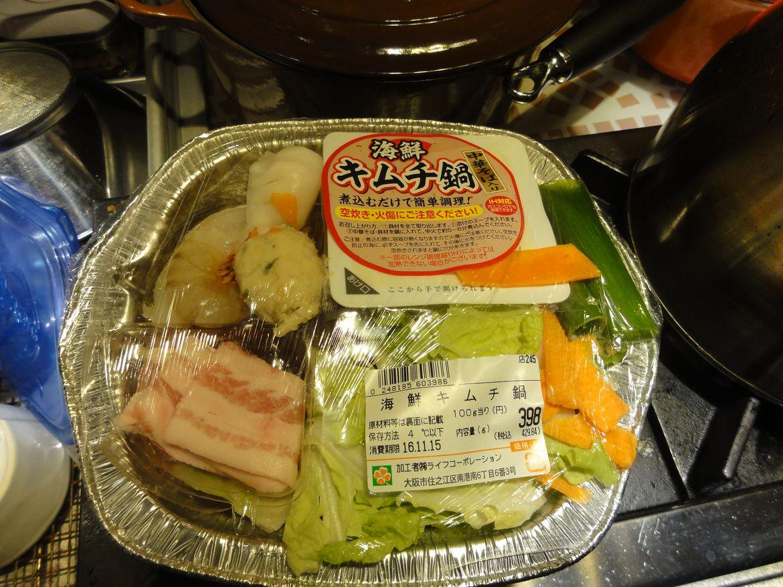 20161114 Kobe suite 07