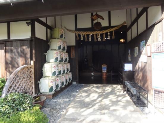 20161122 Sake 02