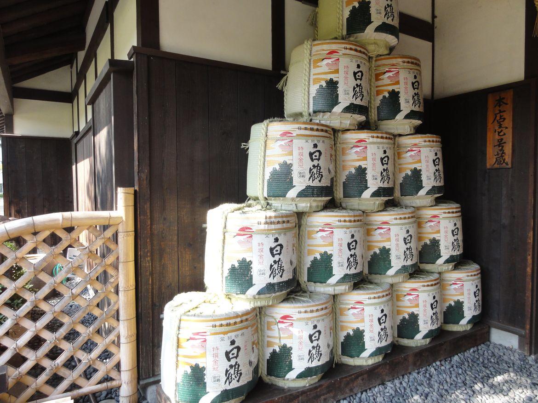 20161122 Sake 09