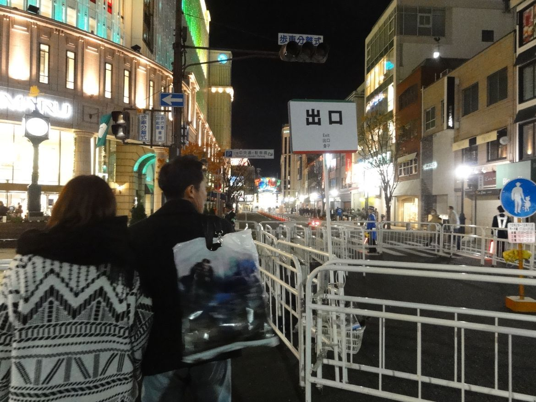 20161202 Kobe Illuminations 03