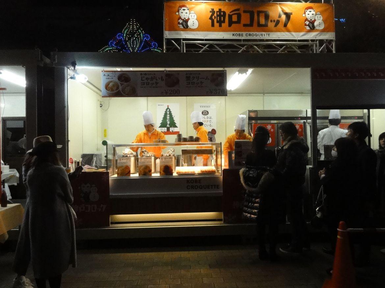 20161202 Kobe Illuminations 15