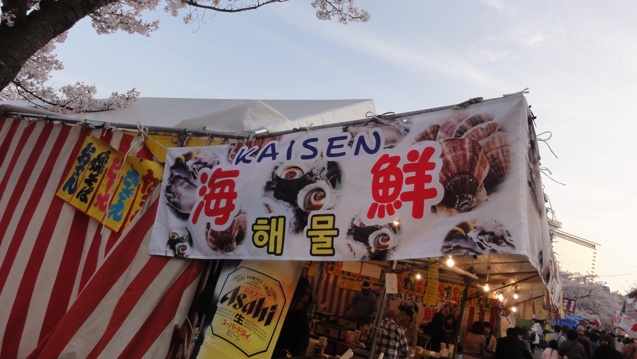 20170412 Osaka 14