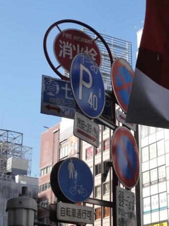 2020 02 23 Tokyo Shinjuku 05