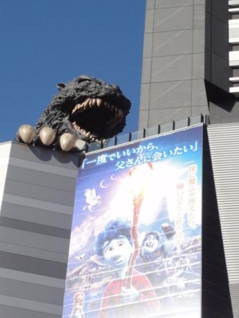 2020 02 23 Tokyo Shinjuku 06b