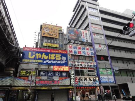 2020 02 25 Tokyo Akihabara