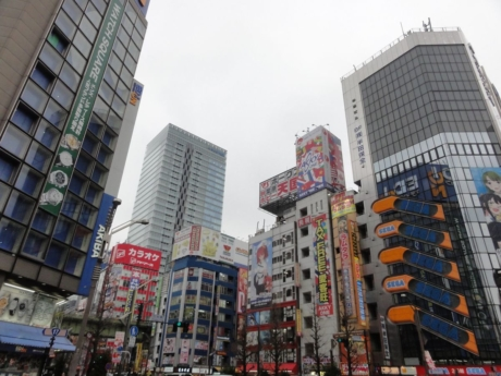 2020 02 26 Tokyo Akihabara