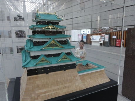 2020 03 01 Tokyo Centre congres