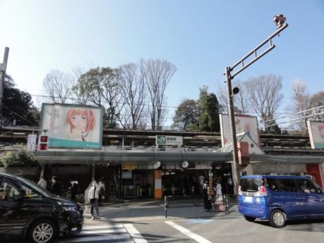 2020 03 06 Tokyo Harajuku