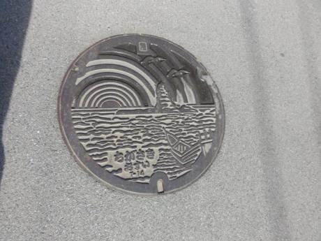 2020 03 15 Chigasaki 06