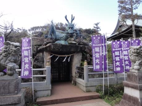 2020 03 16 Ennoshima 20