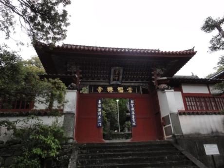 2020 03 28 Nagasaki 13