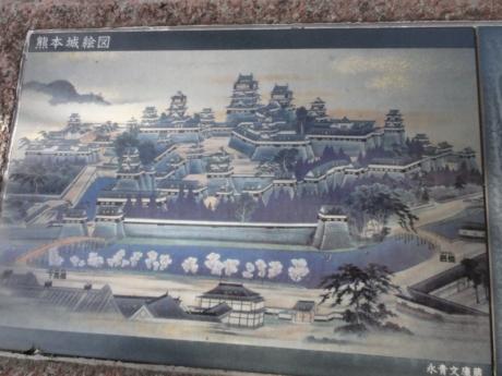 2020 03 29 Kumamoto 27
