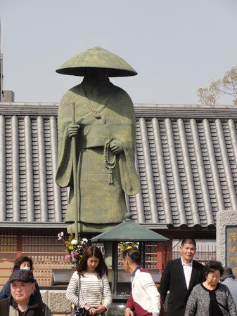 Statue de moine du temple Shitennoji à Osaka