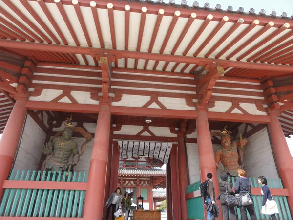 Gardiens du temple Shitennoji à Osaka