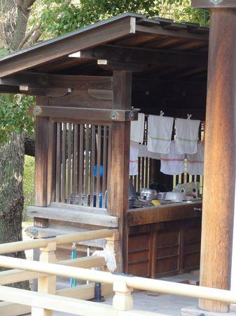 Vaisselle des moines au temple Shitennoji à Osaka