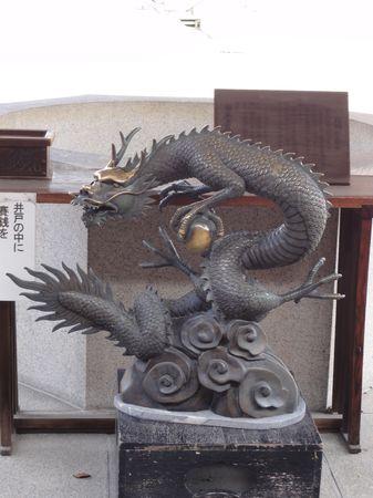 Dragon à la boule au temple Shitennoji à Osaka