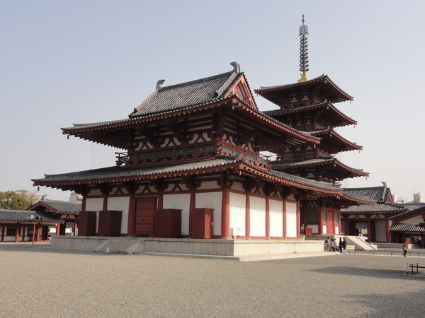 Temple Shitennoji à Osaka