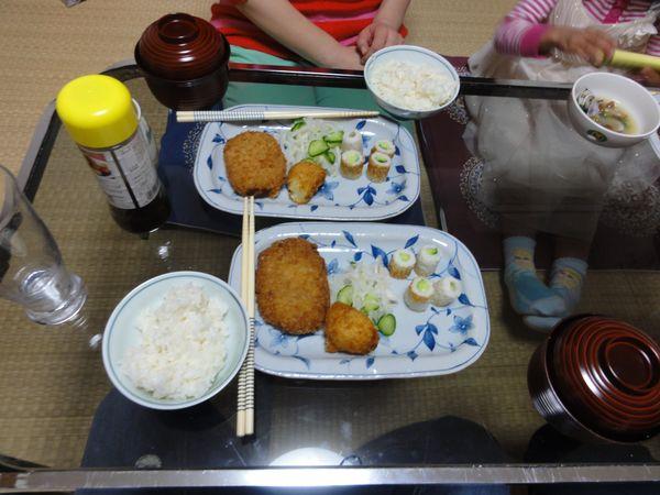 Simple dîner japonais