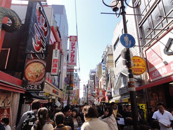 Rue populaire de Namba, Osaka, Japon