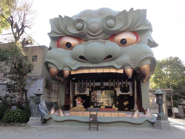 Sanctuaire Yasaka-Jinja à Namba, Osaka, Japon