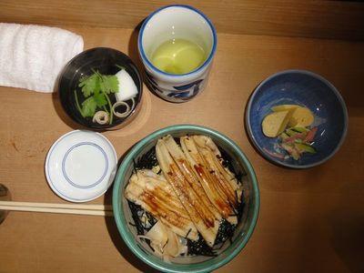 Plat de poisson dans un restaurant à Kyoto, Japon