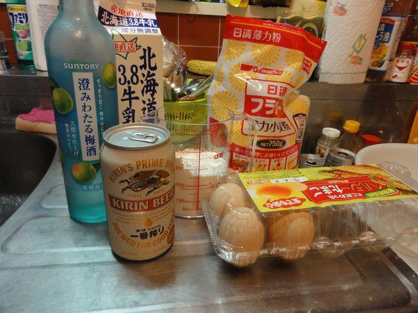 Ingrédients japonais pour réaliser les crêpes