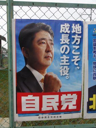 20150421 05 campagne electorale