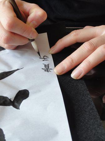 Takako-sensei signe au petit pinceau