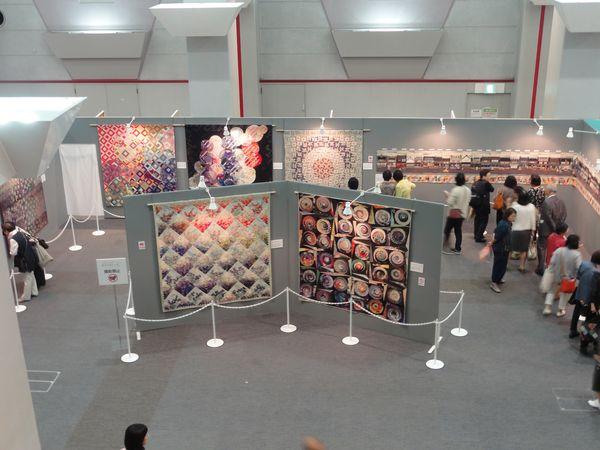 Exposition de patchwork à Osaka