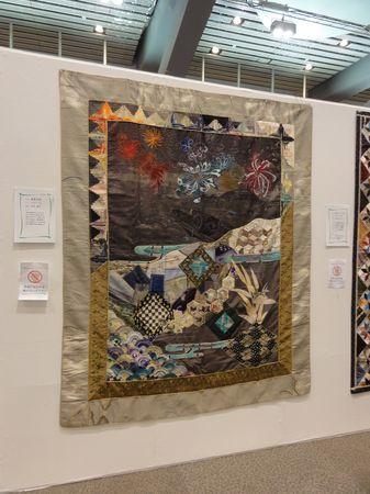 20150523 04 1 osaka expo patchwork