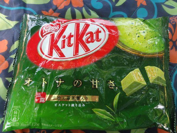 Kitkat au thé vert