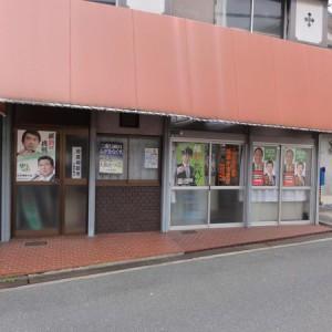 My Gallery (1/9)