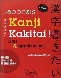 Couverture de Kanji Kakitai