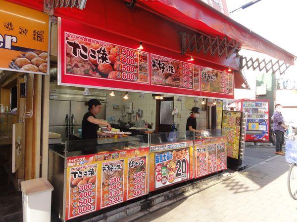 Restaurant d'okonomiyaki à Osaka