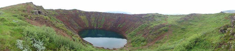 Cascade de Selfoss en Islande