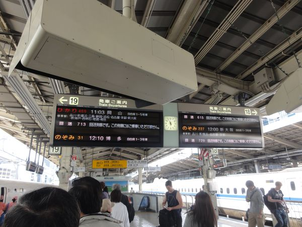 Panneau d'affichage sur un quai à Tokyo