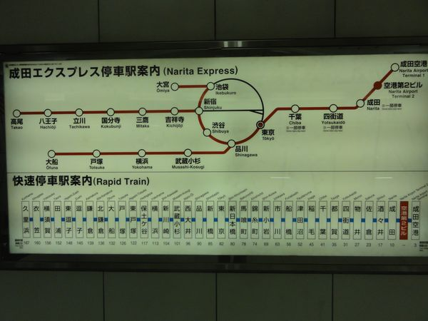 Plan du train Narita Express