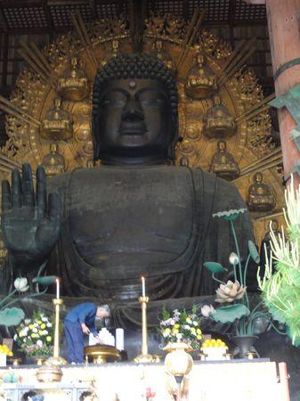 Grand Bouddha de Nara