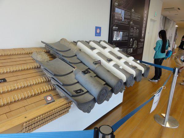 Maquette de la toiture, château d'Himeji