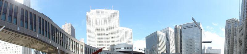 Panoramique d'immeubles à Shinjuku, Tokyo