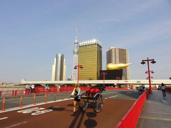 Immeuble à corne, à Tokyo