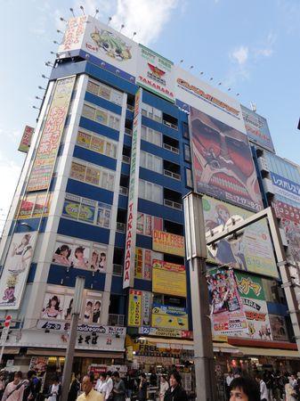 Immeubles à Akihabara, Tokyo