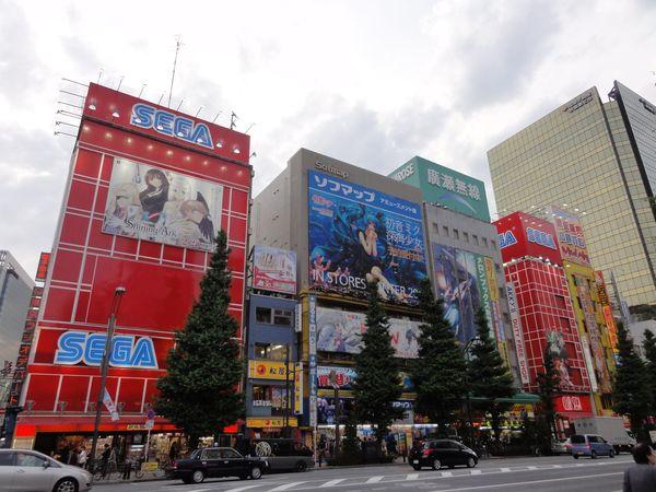 Immeubles Sega à Akihabara, Tokyo