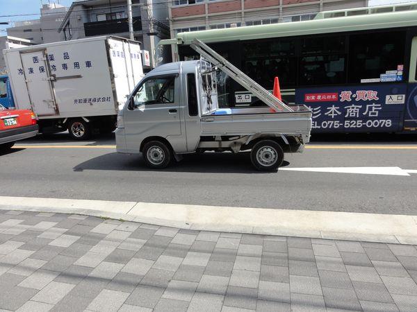 Mini camionnette japonaise