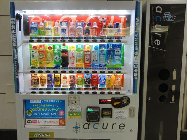 Distributeur de boissons à Kyoto