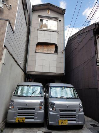 Mini voitures japonaises